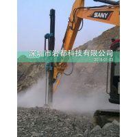 岩都科技全液压挖机改钻机_行业优质钻机找岩都