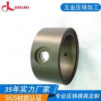 锌合金压铸加工厂家 专业承接铝合金压铸配件定做 低压铸造锌压铸来图定制加工