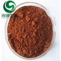 葡萄籽提取物 原花青素OPC 葡萄籽多酚 尚诚生物