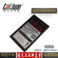 通天王 5V40A(200W)炭黑色户外防雨招牌门头发光字开关电源