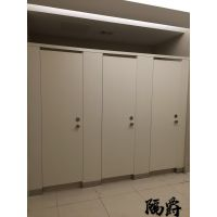 供应六安公共卫生间隔断板材订制厂家直销
