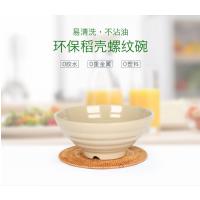 单碗/饭碗/面碗/汤碗/比密胺更环保/稻壳纤维一体成型/定制碗