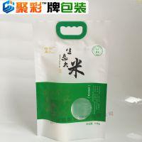 供应2.5公斤大米塑料包装袋厂家