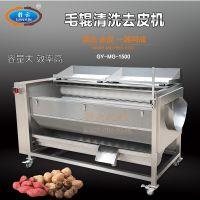 土豆毛辊清洗机 自动去土豆皮清洗机器 304材质去皮机赣云牌