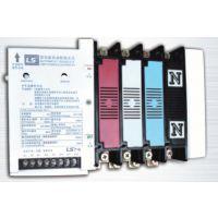LS/LG产电双电源LTSC CB级系列LTSC BK63N-63/3P C25A1西北一级代理