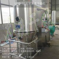 力诺现货现卖GFG-120型高效沸腾干燥机流化床干燥设备生产厂家