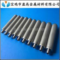 供应盈高多功能过滤高效型不锈钢粉末烧结过滤芯