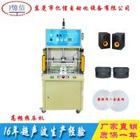 高周波高频感应热压机,螺母埋植机,金属塑胶网格熔接机,电木模