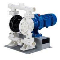 DBY3-40 塑料电动隔膜泵