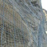 岩石滑落热镀锌钢丝绳防护网@陕西岩石滑落钢丝绳网