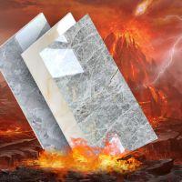慕斯凯陶瓷32WEM80606薄板瓷砖400x800仿大理石纹客厅厨房卫生间背景墙砖釉面全瓷超薄