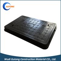 厂家直销 固通400*600电缆水沟盖板 方形复合材料树脂井盖专业生产定制量大优惠
