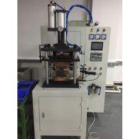 铜箔导电带软连接焊接设备亮科科技厂家直销