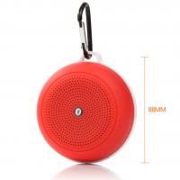多媒体蓝牙音箱一场听觉盛宴,便携式户外蓝牙音箱在运动中体验激情,中高端移动电源,