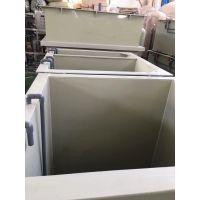 宏旺20T/D污水处理成套设备,污水处理设备厂家