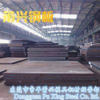 东莞 Q235板45#钢A3钢板切割加工 规格齐