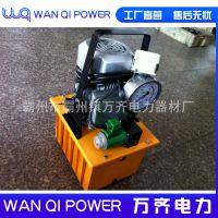 双回路液压泵RE-700D新款双油路电动泵 自动电动换向 厂家推荐
