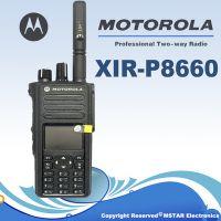 摩托罗拉对讲机 Motorola大功率远程对讲机,XIR-P8660,DP-4800