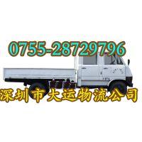 http://himg.china.cn/1/4_226_234946_800_384.jpg