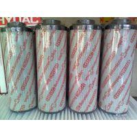 高压滤芯HYDAC 0240D010 BN4HC N/BF-E. 贺德克滤芯
