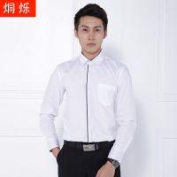 秋冬新款男士白色衬衫长袖商务修身职业衬衣翻领青年工作服批发