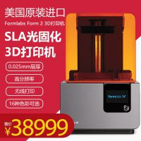 Formlabs form2 桌面SLA3D打印机 光敏树脂激光3d打印机 珠宝铸蜡