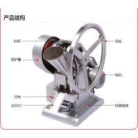 YP-1.5L压片机 单冲压片机