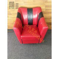 萝岗区时尚沙发报价 手游沙发批发 网吧桌椅生产公司-鸿成家具