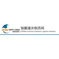 江苏口岸进口产品CCC认证|目录外CCC认证