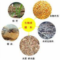 450型 立式环模 秸秆 稻壳 木屑颗粒机 生物燃料颗粒机 厂家直销