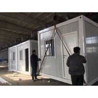 天津打包箱式房、捷维诺打包箱式房厂家、天津集装箱房屋生产厂家
