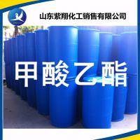河北甲酸乙酯 国标优级品甲酸乙酯生产厂家