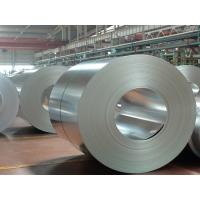 深圳现货 恒力弹簧不锈钢卷带 316不锈钢卷带 耐磨全硬冲压钢带