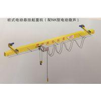 武汉纽科伦LDY型冶金电动单梁起重机13507199877