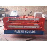 全自动数控彩钢压瓦机840型浩鑫压瓦机制作