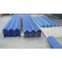 湖北黄石供应防风抑尘网 挡风墙 可做水泥基础和钢结构支护 工程预算 三峰 圆孔