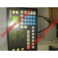 专业维修新天多功能数显表DS401SM