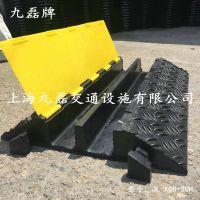 九磊牌JL-XCB-2CH橡胶走线板