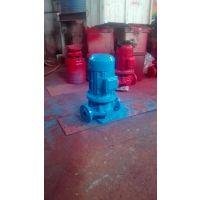 上海诚械消防压力水泵XBD4.6/3.7-40L多级消防泵XBD4.8/5-40L单级消防泵
