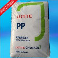 PP/LG化学/H5300易加工性 包装容器-塑料包装 塑料袋-编织袋 挤出
