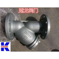 GL41H-16C铸钢Y型过滤器价格,上海冠龙阀门铸钢过滤器