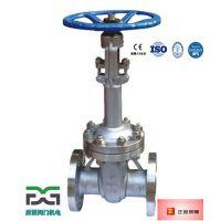 DZ41W-40P不锈钢低温闸阀,乙烯专用低温阀门