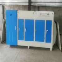 无极机械厂废气处理设备厂家