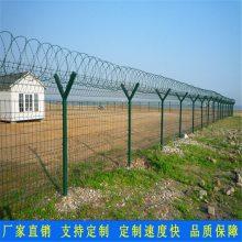 广州机场防护围网定做 深圳高安防围网定制 铁丝网防护栏