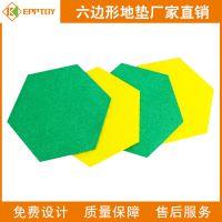 EPP拼图拼板玩具 益智六边形加厚加大拼板玩具 儿童乐园防踩踏地垫