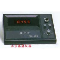 PXS-215型精密离子计厂家直销 鑫骉台式离子计