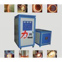 节能型中频热处理设备,霍邱中频热处理设备,高氏电磁