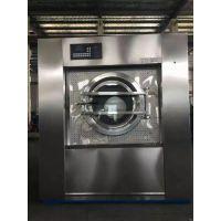 工业用洗衣机 洗脱两用机 宾馆洗衣机厂家 多妮士