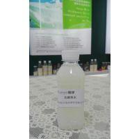 乳酸菌水风味饮料稳定剂