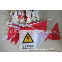 交通安全警示红白彩旗,三角旗,警戒线三角彩旗,施工围旗绳索